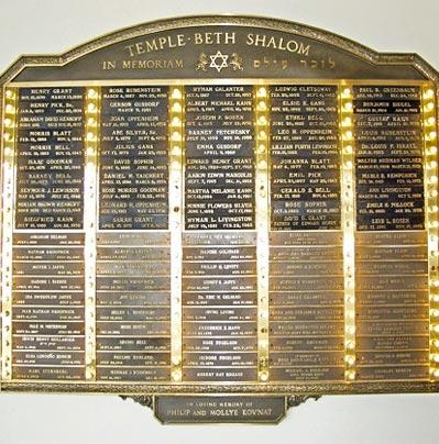 Hebrew Memorial Creator